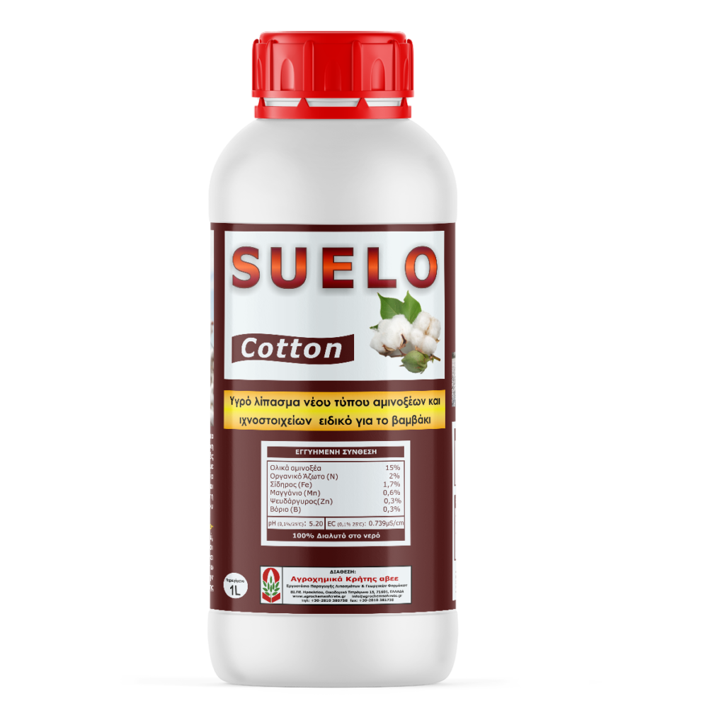 Suelo Cotton