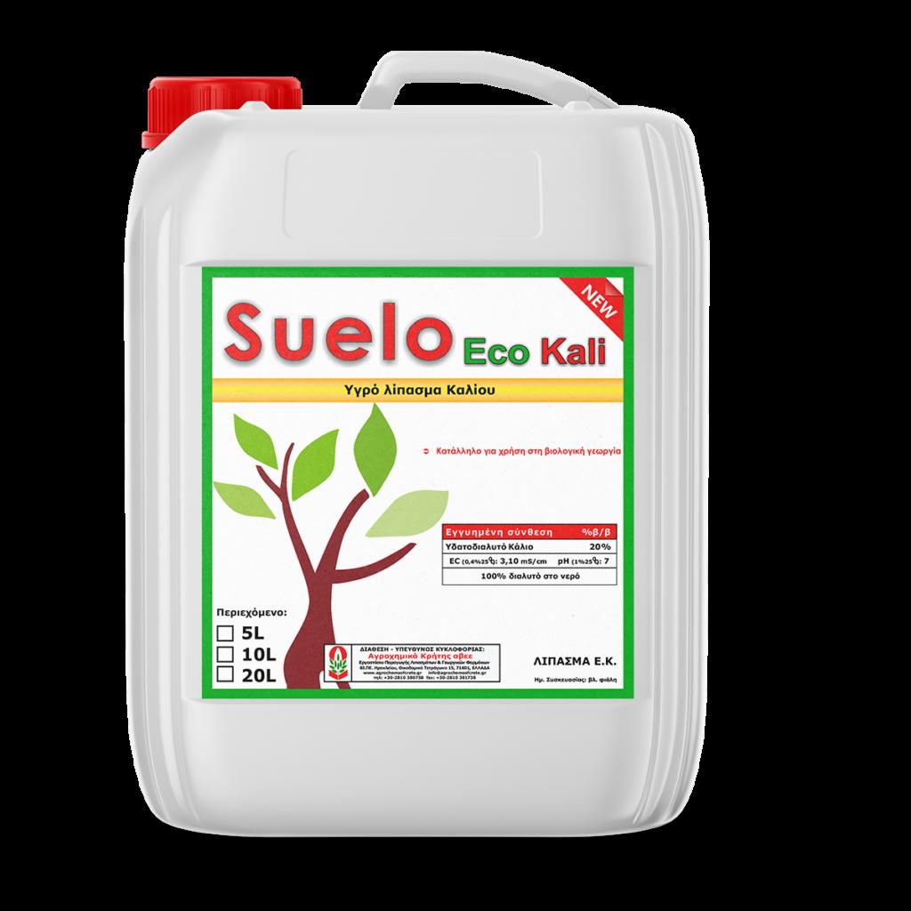 Suelo Eco Kali